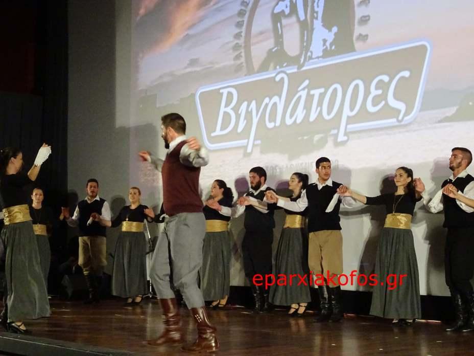 eparxiakofos.gr_image0105