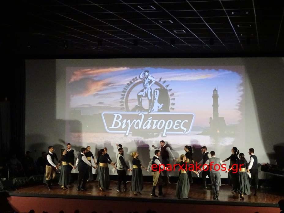 eparxiakofos.gr_image0106