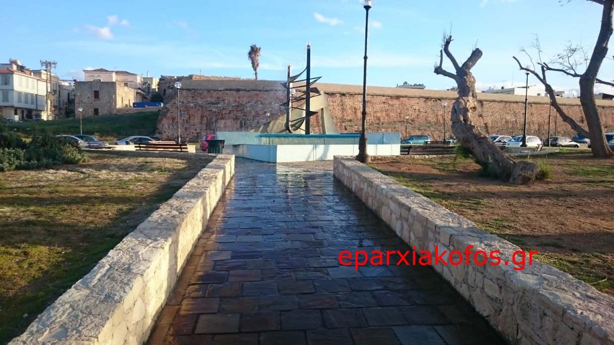 eparxiakofos.gr_image0119
