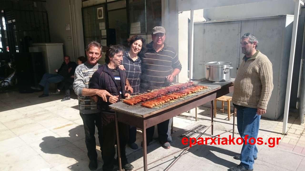 eparxiakofos_gr_0079