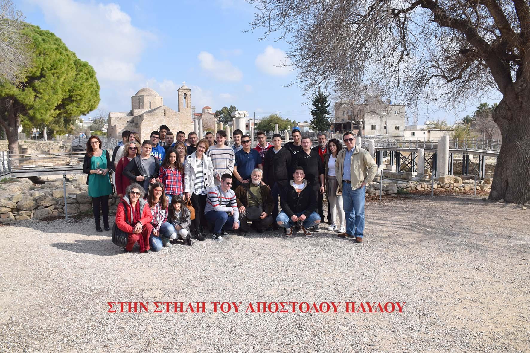 2016 Εκδρομή-Κύπρος_0249