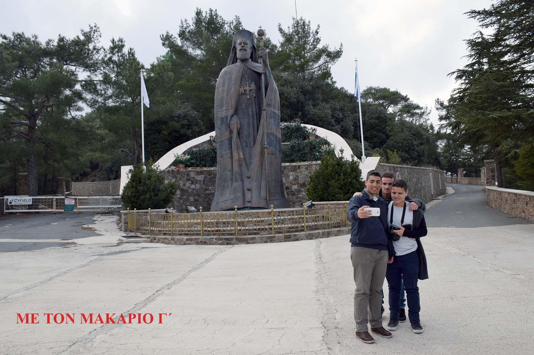 2016 Εκδρομή-Κύπρος_0459