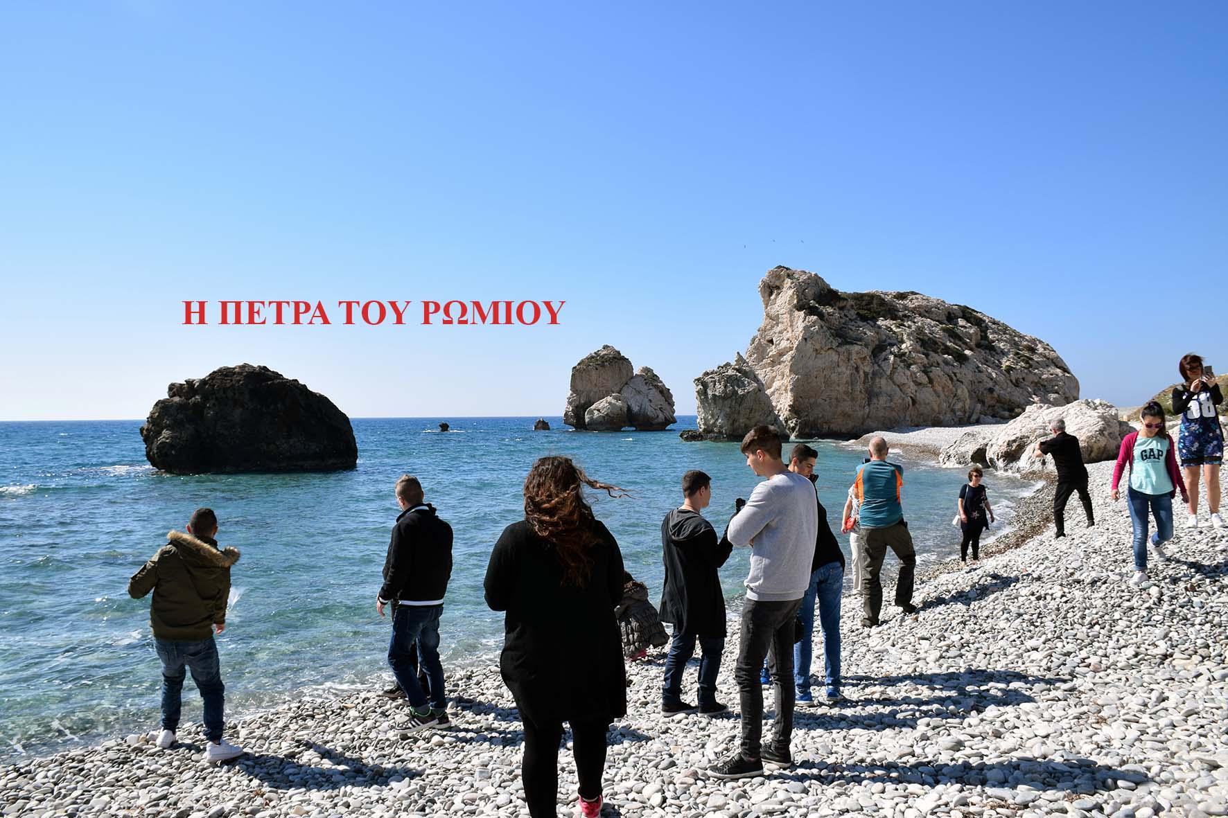 2016 Εκδρομή-Κύπρος_0564