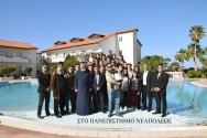Η Πατριαρχική Εκκλησιαστική Σχολή Κρήτης εκδρομή στην Κύπρο