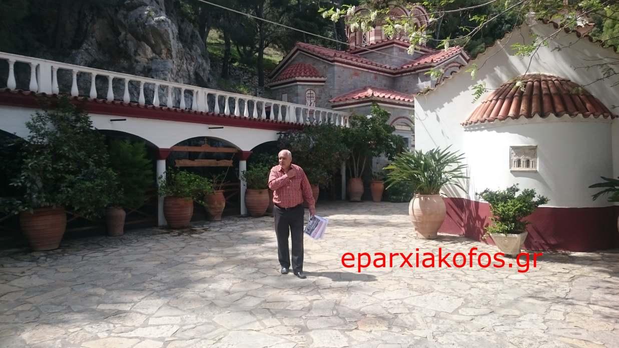 eparxiakofos.gr_image0017