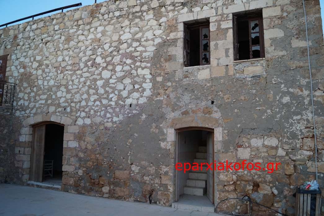 eparxiakofos.gr_image0018