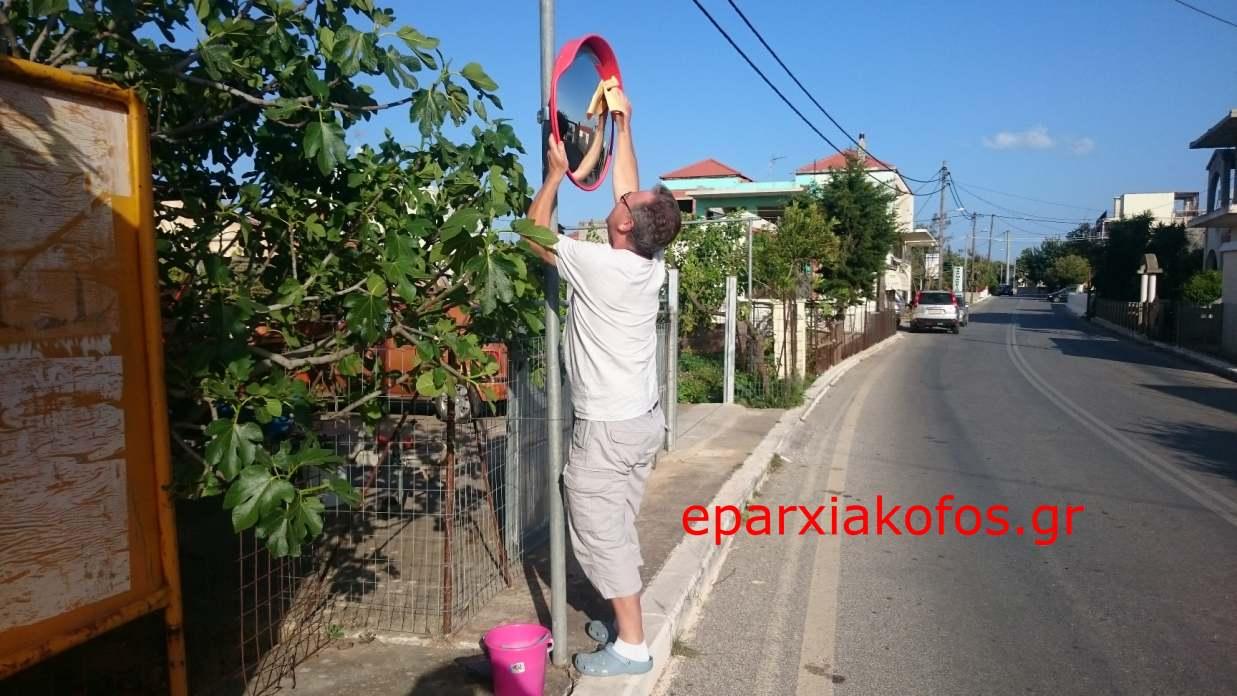 eparxiakofos.gr_image0020