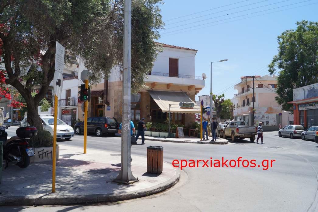 eparxiakofos.gr_image0030