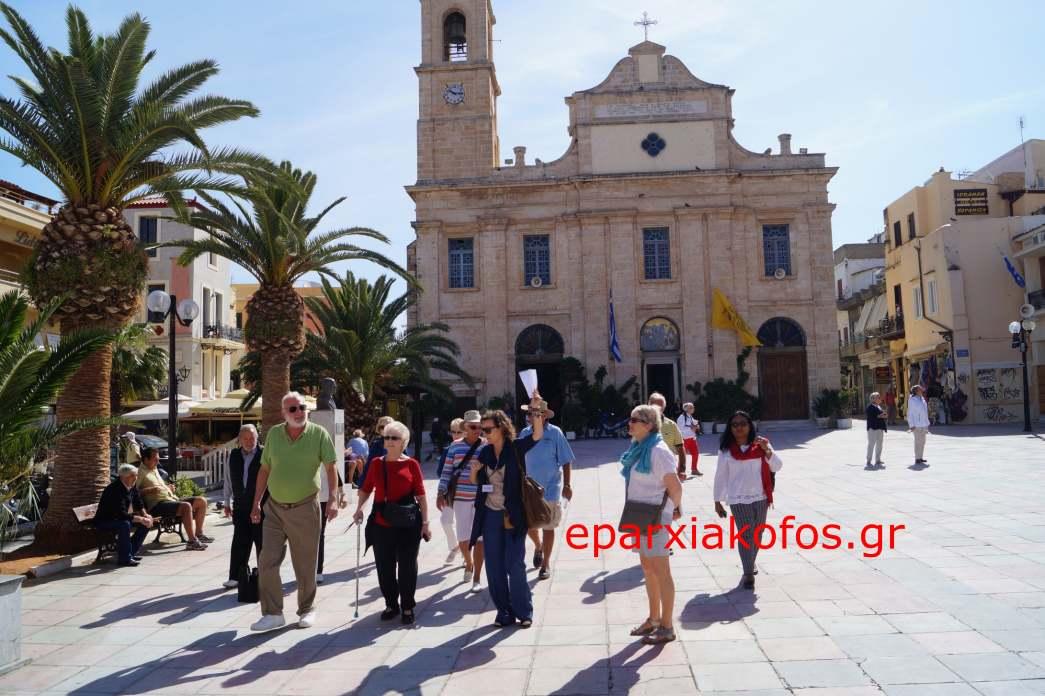 eparxiakofos.gr_image0038