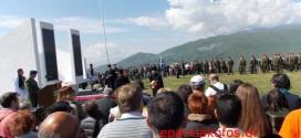 ΣΤΟ ΝΟΜΟ ΣΕΡΡΩΝ –  Τιμήθηκε η 75η επέτειος της μάχης των οχυρών Ρούπελ