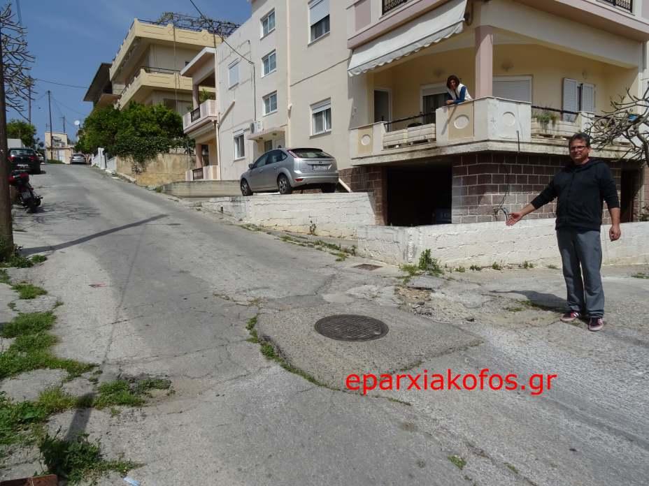 eparxiakofos.gr_image0078