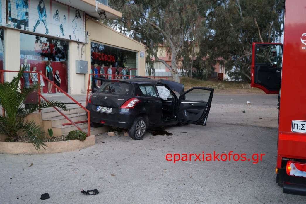 eparxiakofos.gr_image0080