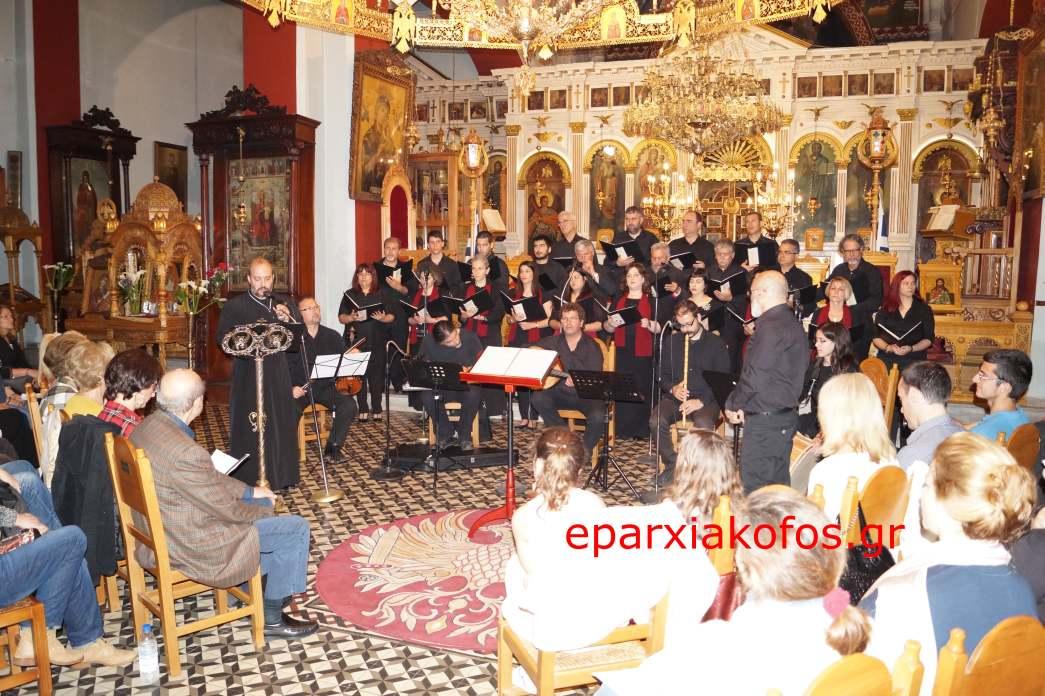eparxiakofos.gr_image0087