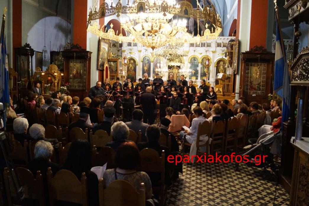 eparxiakofos.gr_image0089