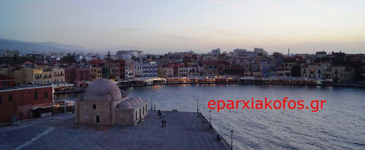 eparxiakofos.gr_image0100