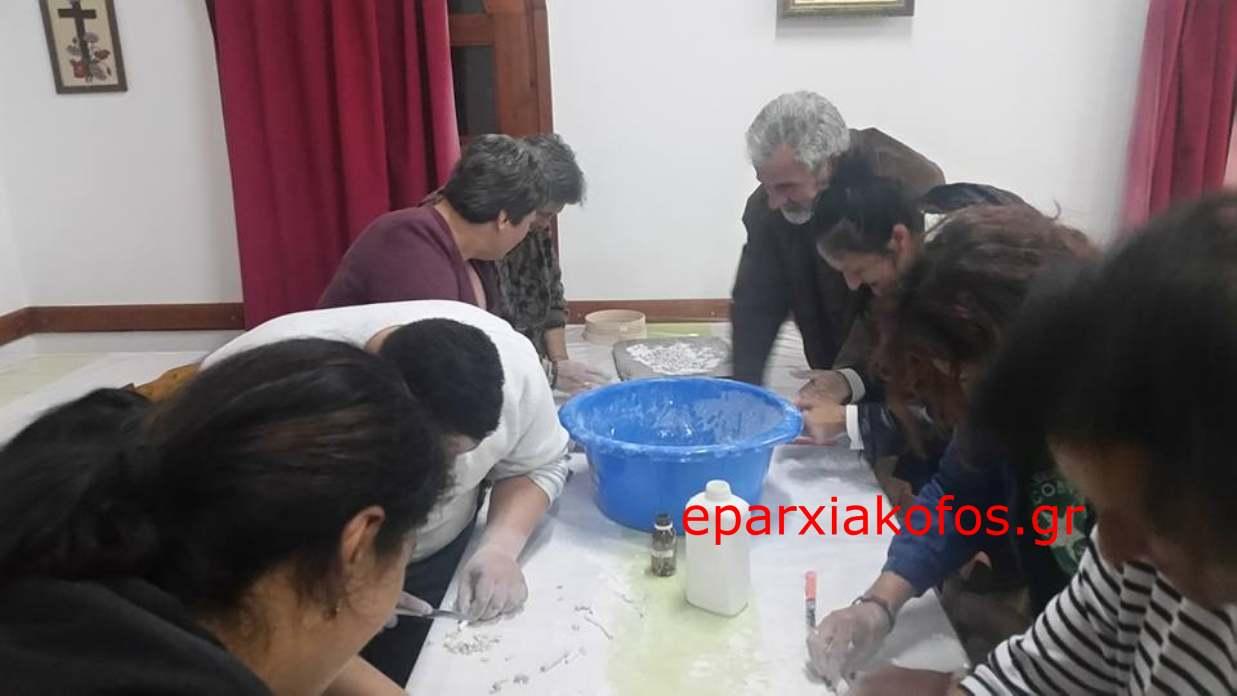 eparxiakofos.gr_image0128