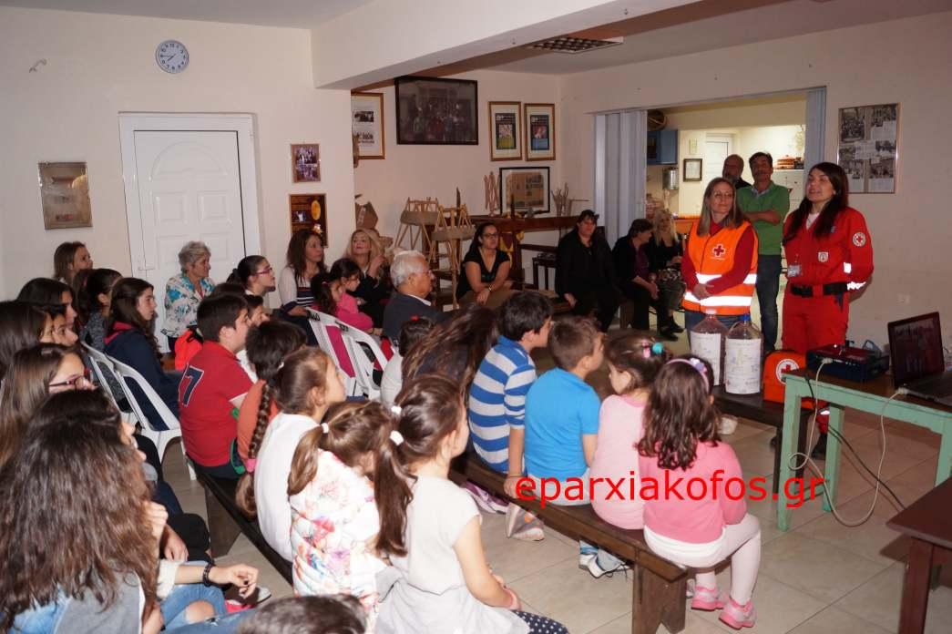 eparxiakofos.gr_image0160