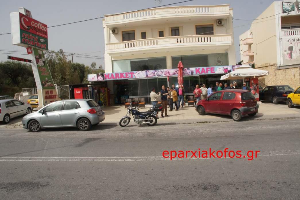 eparxiakofos.gr_image0171