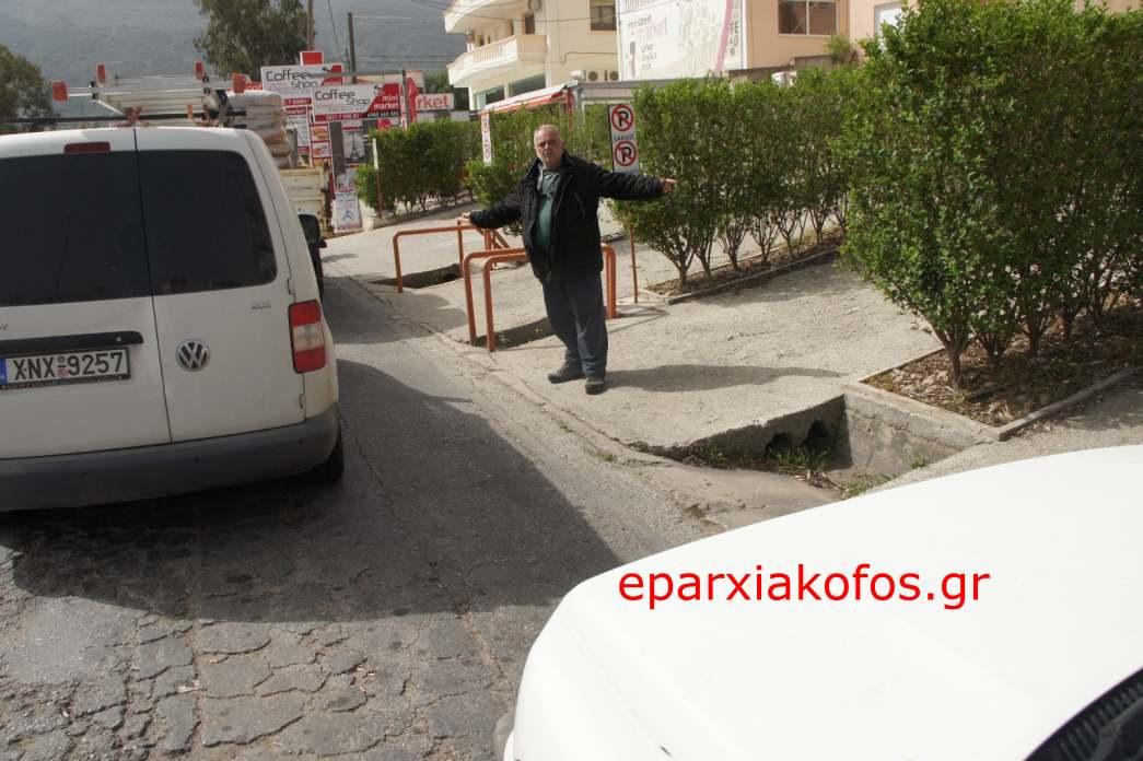 eparxiakofos.gr_image0184
