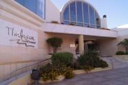 Thalassa Beach Resort, ένα θαυμάσιο ξενοδοχείο ενηλίκων στα Χανιά