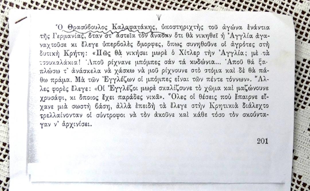 P1120786