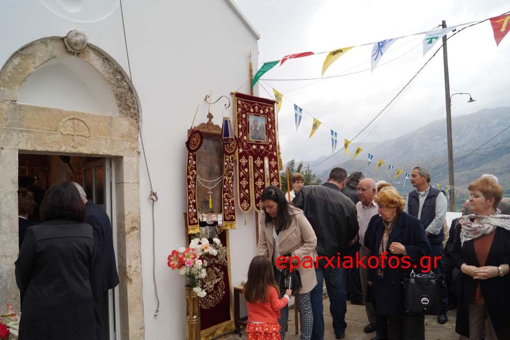 eparxiakofos.gr_image0045