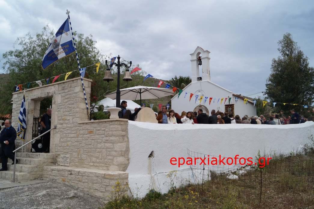 eparxiakofos.gr_image0065