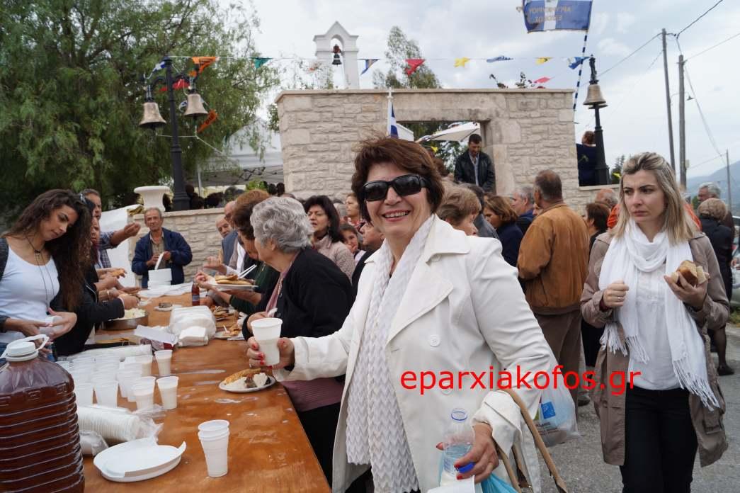 eparxiakofos.gr_image0115