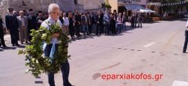 ΣΤΟ ΒΑΜΟ – Εκδήλωση επετείου πολιορκίας της ιστορικής πρωτεύουσας (Και βίντεο)