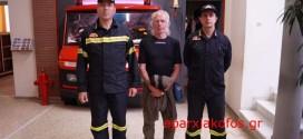 Αίσιο τέλος είχε η εξαφάνιση του 63χρονου αλλοδαπού (Βίντεο)