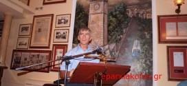 """ΣΤΟ ΚΑΦΕ ΚΗΠΟΣ – Ομιλία του καθηγητή Παναγιώτη Ζαχαρίου με θέμα: """"ΟΝΟΜΑΤΩΝ ΕΠΙΣΚΕΨΙΣ"""" ( Και βίντεο)"""