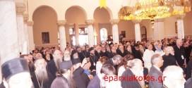 Διορθόδοξη Θεία Λειτουργία προεξάρχοντος του Οικουμενικού Πατριάρχου (Και βίντεο)