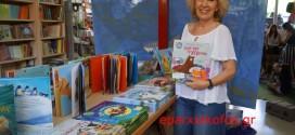 Η συγγραφέας Γιολάντα Τσορώνη – Γεωργιάδη και τα 70 βιβλία της