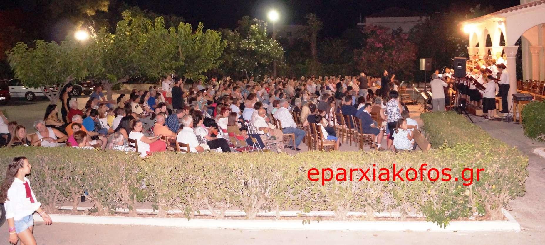 eparxiakofos0020