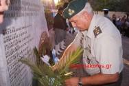 ΣΤΟ ΠΑΡΚΟ ΕΙΡΗΝΗΣ ΚΑΙ ΦΙΛΙΑΣ – Εκδήλωση μνήμης πεσόντων και αγνοουμένων της Κύπρου