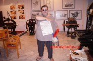 Ο Κραουνάκης στο Μουσείο Τυπογραφίας