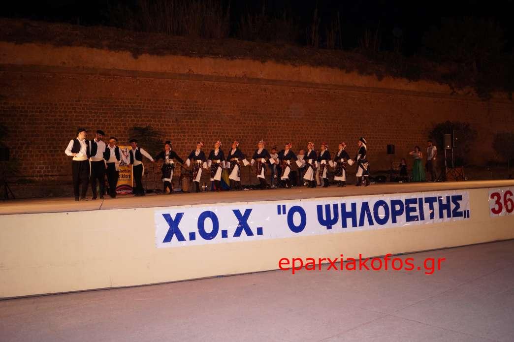 eparxiakofos0005