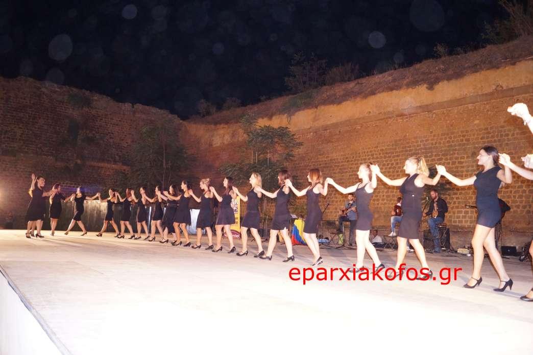 eparxiakofos0015