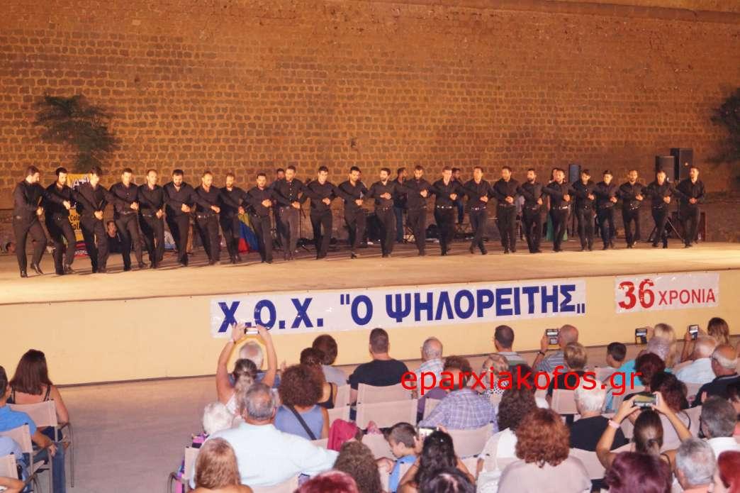 eparxiakofos0018