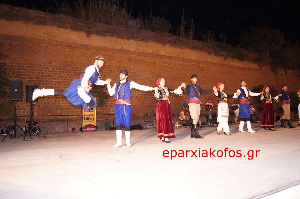 eparxiakofos0033