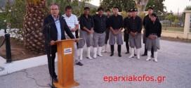 Εκδήλωση στη μνήμη των πεσόντων του μαρτυρικού χωριού Σκινέ (Και βίντεο)