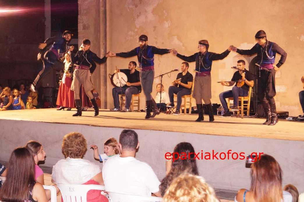 eparxiakofos0064