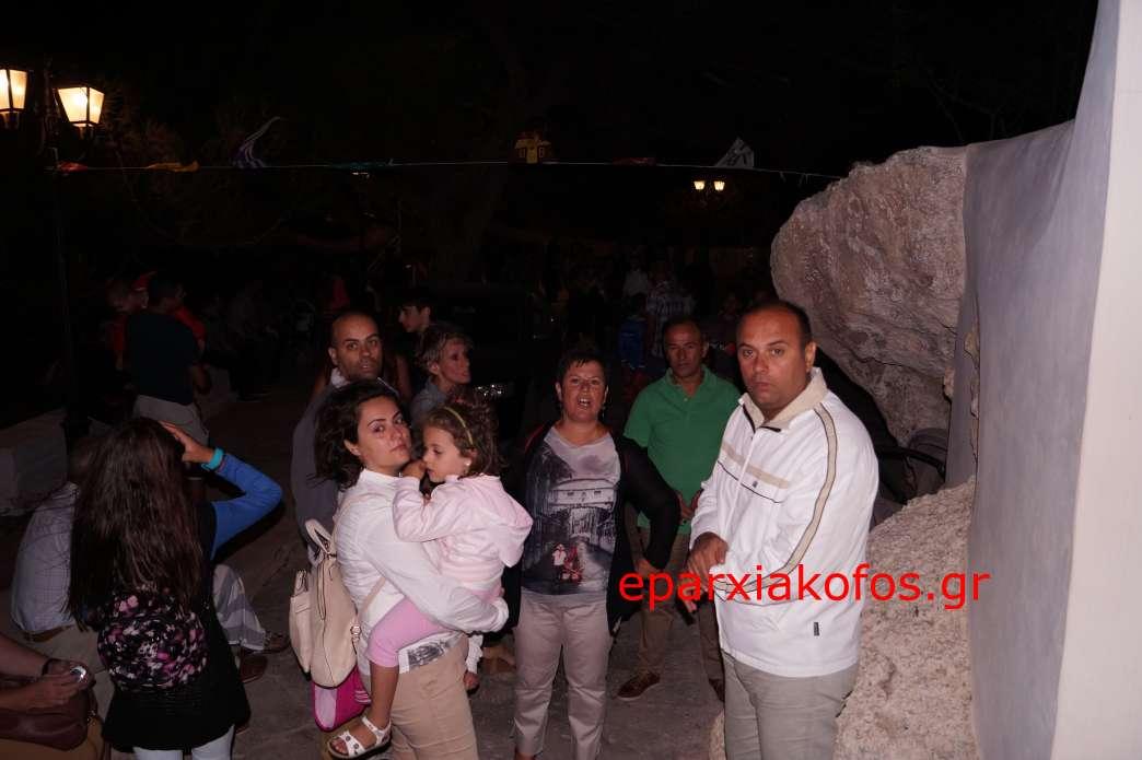eparxiakofos0157