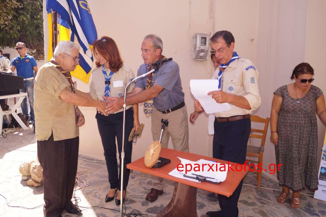 eparxiakofos0037
