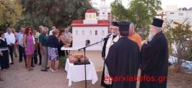 ΣΤΟ ΠΑΡΚΟ ΜΟΡΦΟΥ – Εσπερινός Αγίου Μάμαντος