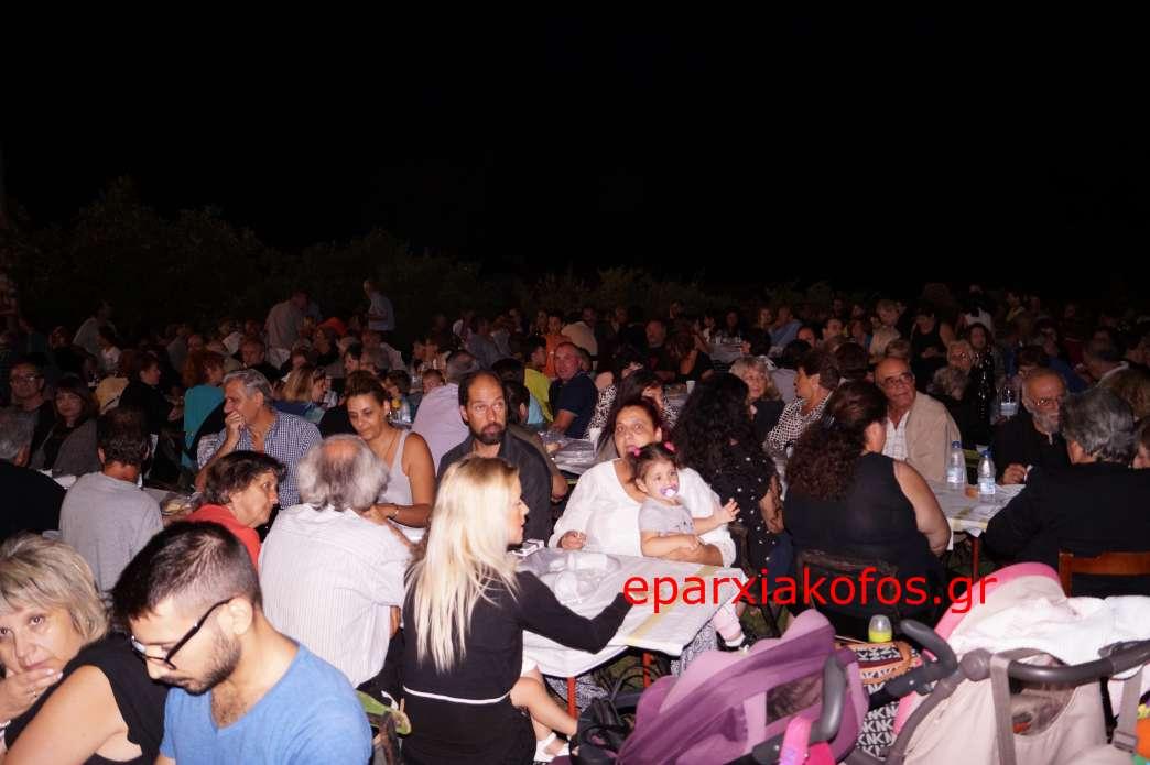 eparxiakofos0057