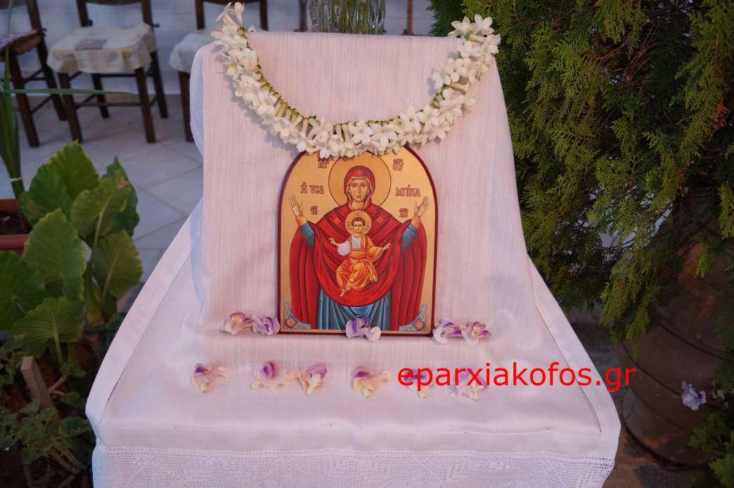 eparxiakofos0095