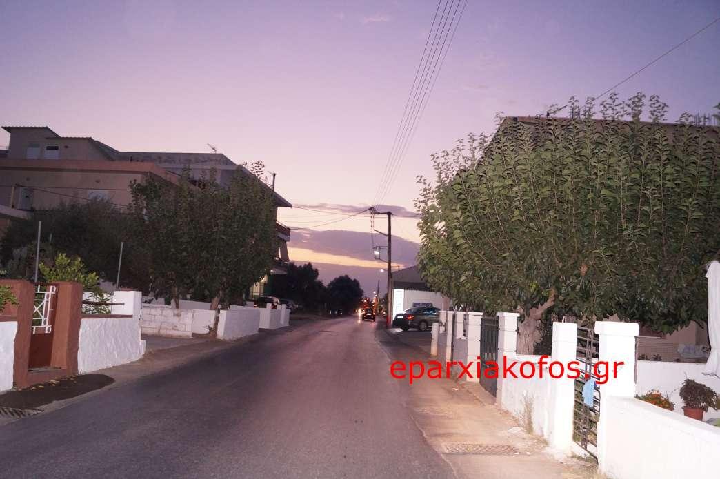 eparxiakofos0124