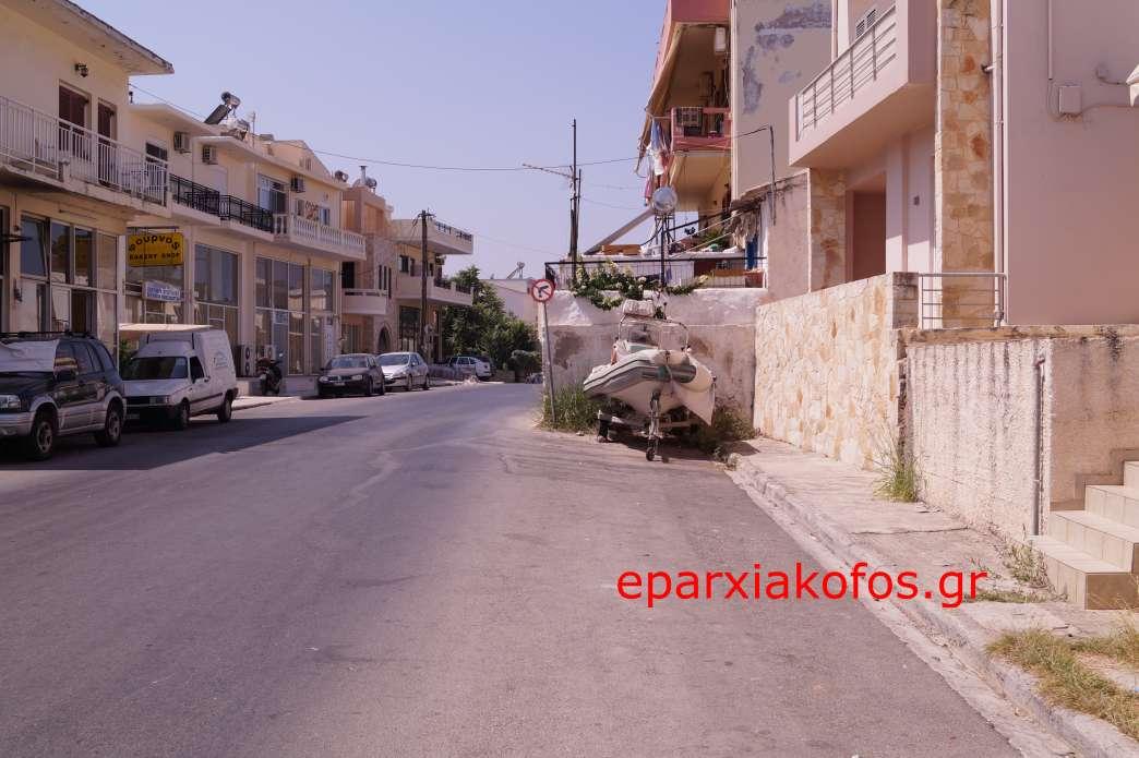 eparxiakofos0139