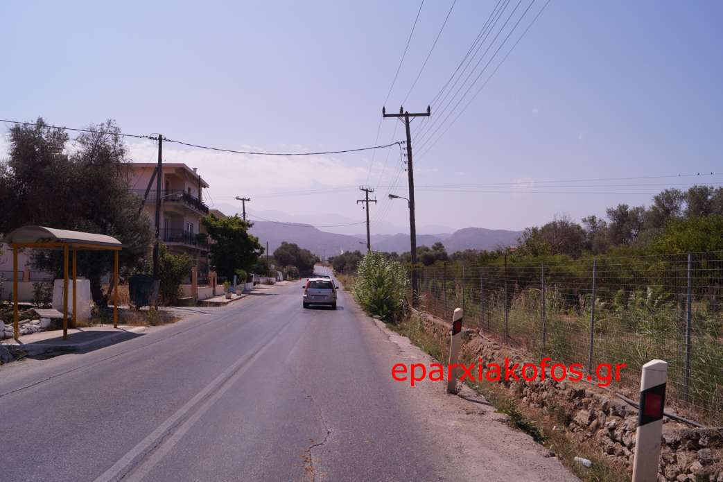 eparxiakofos0145
